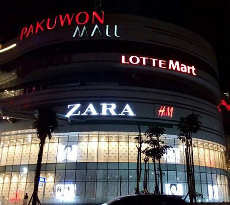 neonbox-pakuwon-mall